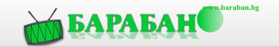 baraban.bg
